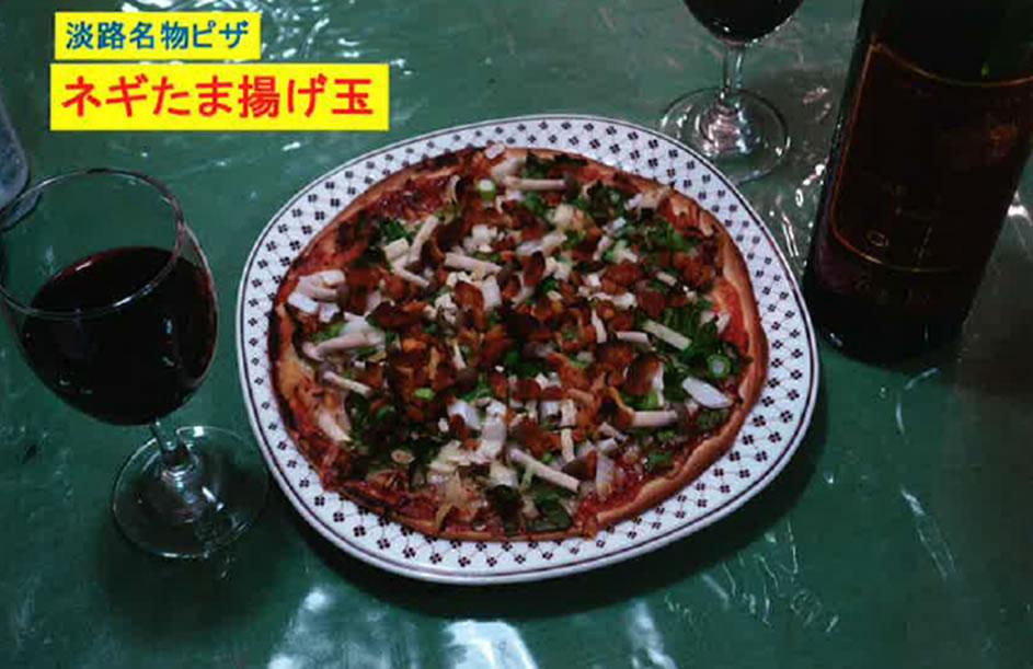 ネギたま揚げ玉ピザ