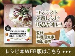 bn_book_01